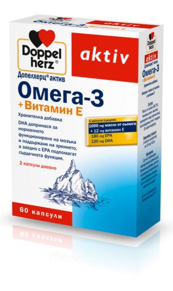 Допелхерц Актив Омега-3 с Витамин Е капсули x60 (Doppelherz Omega-3+E)